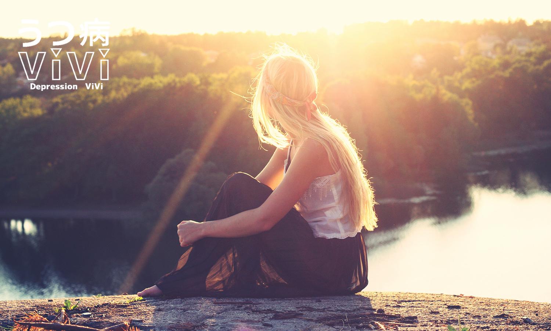 湖畔に腰掛ける女性