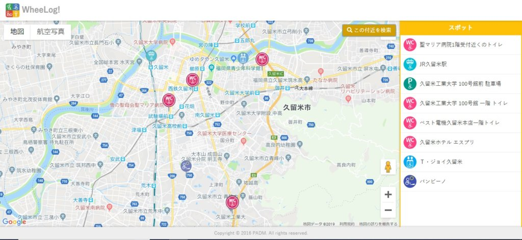 whee logマップ1