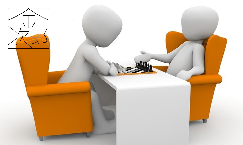チェスをする2人