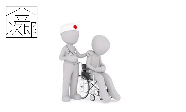 患者と医師