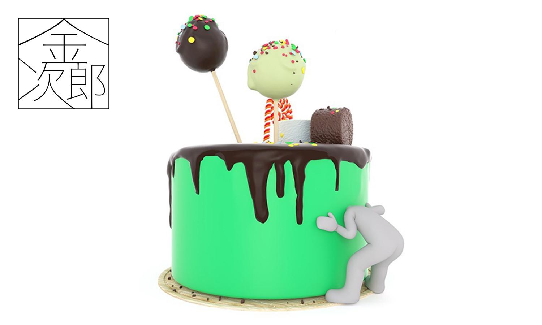 ケーキに顔を突っ込む人
