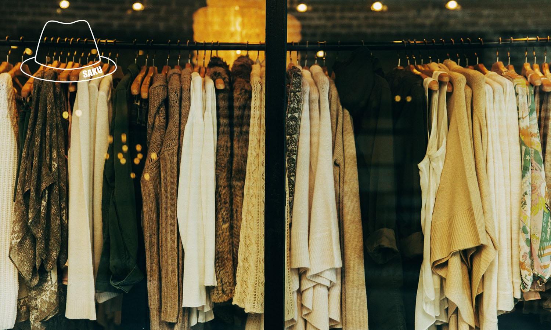 洋服産業の課題